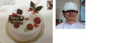 mikeのクリスマスケーキと三宅さん