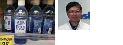 酒処の和らぎ水と有重さん